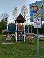 Unna Spielplatz Neumarkt IMG 20200331 193232434 HDR.jpg
