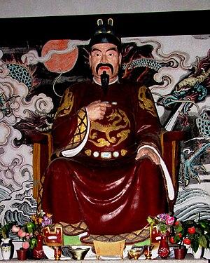 Wang Shenzhi - Statue of Wang Shenzhi in Fuzhou.