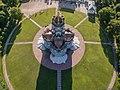 Vadimrazumov copter - Dubrovitsy.jpg