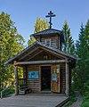 Valdai National Park asv2018-08 img08 Uzhin.jpg