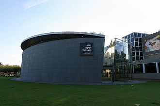 Van Gogh Museum - The entrance building