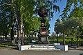 Verkh-Neyvinsky Monument 005 5252.jpg