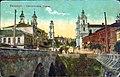 Viciebsk, Rynak. Віцебск, Рынак (1912) (3).jpg