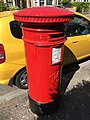 Victorian pillar box, Kings Road, Cardiff.jpg
