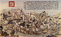 Victory promulgation of the conquest of Gelayi.jpg