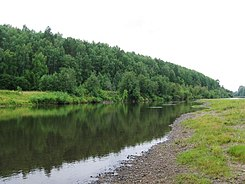 View over Ufa River.jpg