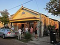 Villere Street Gallery Out Front.JPG
