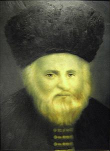 Vilna Gaon authentic portrait.JPG