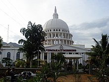 Vinayaka Mission University,Salem.JPG