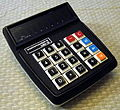 Vintage Commodore Small Electronic Desktop Calculator, Battery Power or AC, Model US-3, Made in Japan, Circa 1970s (12251258624).jpg