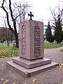 Vironkävijäin muistomerkki 1.JPG