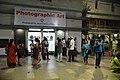 Visitors At Inaugural Day - 45th PAD Group Exhibition Entrance - Kolkata 2019-06-01 1606.JPG