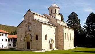 Kosovo - Visoki Dečani Monastery