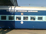 Vivek Express at GHY