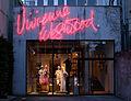 Vivienne Westwood Aoyama.jpg