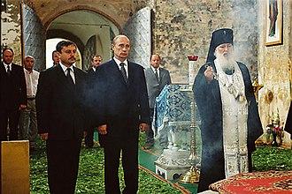 Mikhail Prusak - Mikhail Prusak (left) with Vladimir Putin.
