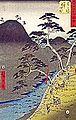 Vue d'Hakone par Hiroshige (musée d'art oriental, Venise) (15390006781).jpg