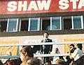 WG Kim Opening 7-24-1981.jpg