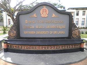 Wayamba University of Sri Lanka - Image: WUSL002