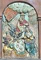 Waase St. Marien Renaissancekanzel Geburt Christi P1180248 6 7.jpg
