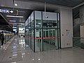 Waiting Area with AC of Luwo Station, Xuzhou Metro.jpg