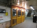 Wall Street IRT Lex-Ave Old Ticket Booth.jpg