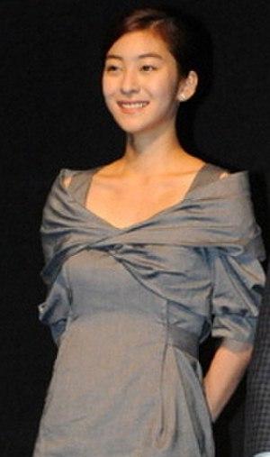 Wang Ji-won - Image: Wang Ji won from acrofan (cropped)