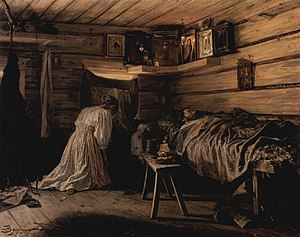 The Sick Man by Vasili Maximov (1881), portray...