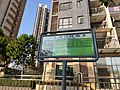 Wenchong Community Bus Stop E to W.jpg