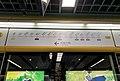 Westbound route diagram at Chen Clan Academy Station (20180925125404).jpg