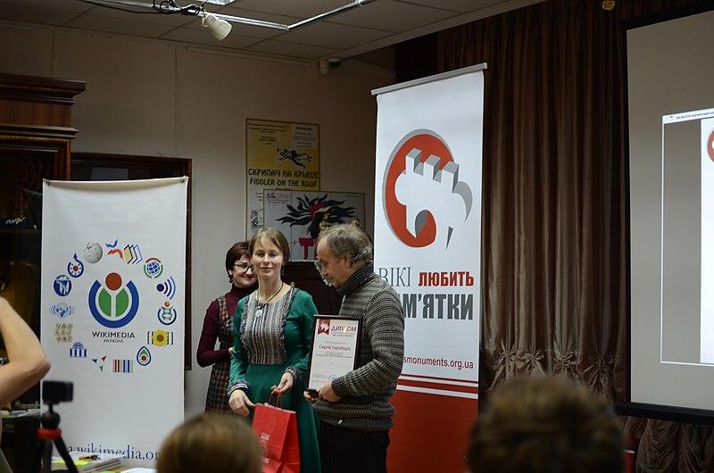 Сергій Тарабара, переможець у номінації «За найбільшу кількість сфотографованих пам'яток Чернігівської області»