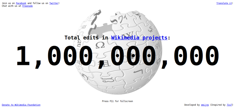 Ficheiro:Wikimedia projects edits counter 2010-04-16.png