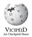 Wikipedia-logo-v2-ga.png