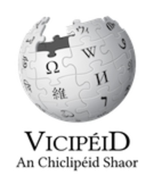 Irish Wikipedia - Image: Wikipedia logo v 2 ga