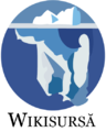 Wikisource-newberg-ro.png