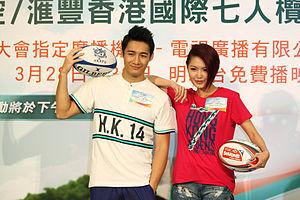 2014 Hong Kong Sevens - William Chak and Toby Chan promoting the Hong Kong Sevens Rugby.