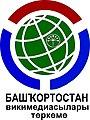 Wm Logo Bashkortostan.jpg