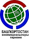 Wikimedians of Bashkortostan User Group