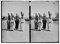 Women with their water jars. LOC matpc.04572.jpg