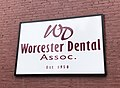 Worcester-Dental-Associates-Est-1950-Exterior-Sign.jpg