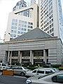 Wuxi - the Bank of China (1113424602).jpg