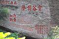 Wuyi Shan Fengjing Mingsheng Qu 2012.08.23 11-28-57.jpg
