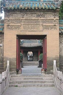 Xi'an Great Mosque gateway.jpg