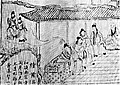 Xu Huangliang 2.jpg