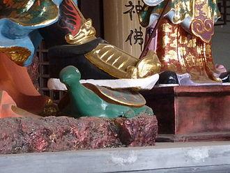 Black Tortoise - Xuanwu subduing the tortoise. Wudang Palace, Yangzhou.