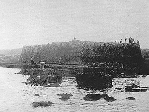 Yarazamori Castle - Yarazamori Castle before 1945