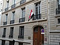 Yemenite embassy in Paris.jpg