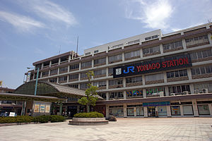Yonago Station01bs4592.jpg