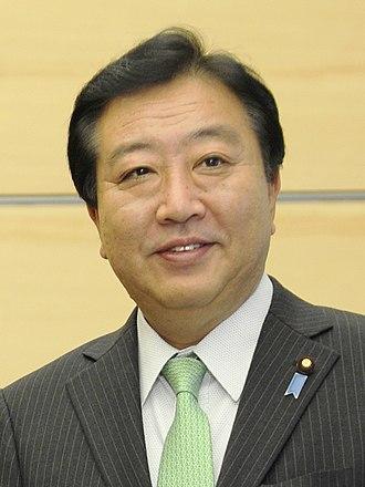 Yoshihiko Noda - Noda in October 2011