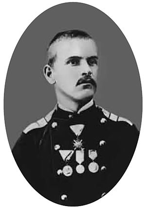 Stepa Stepanović - Portrait of Stepa Stepanović during his first year in Artillery school.